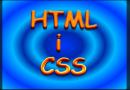 Jak to zrobić w HTML-u i CSS?